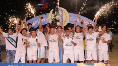 صورة ريال مدريد بطلاً لبطولة البيضين الثالثة